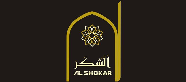 AL-SHOKAR